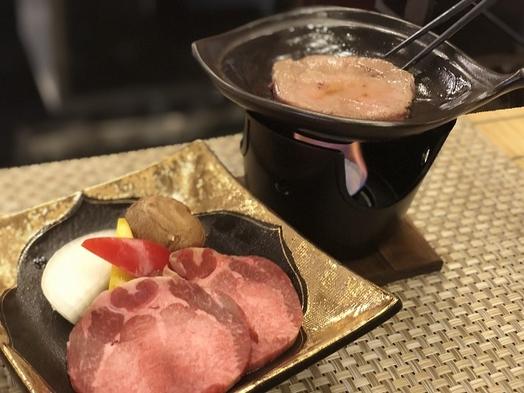 【別注料理・厚切り牛タンの陶板焼き】が付いた 1泊2食バイキングプラン♪