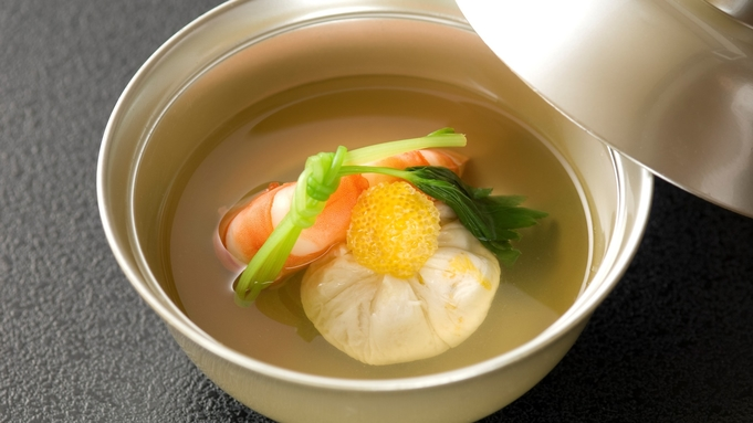 美味!伊勢海老をアレンジした旬彩満載美食懐石プラン