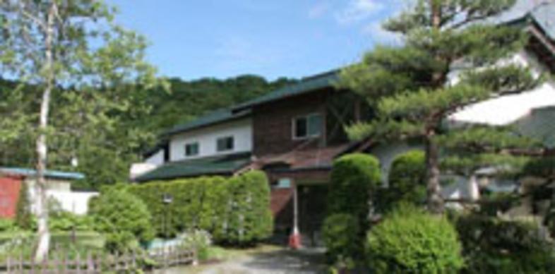 民宿ふるや軽井沢山荘