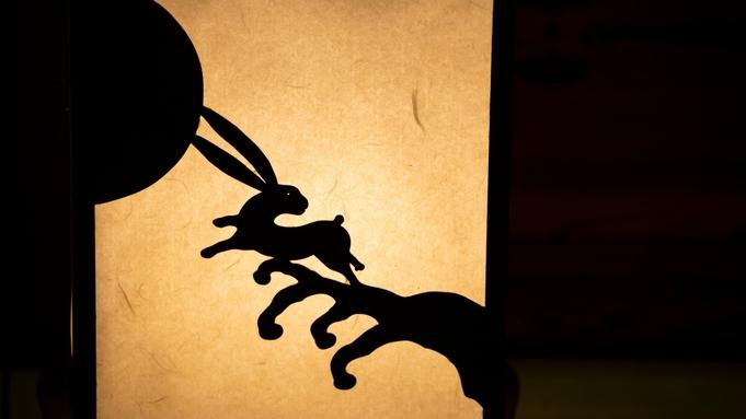【お祝いの宿〜岩井屋<祝い屋>記念日プラン】5つのお祝い付〇記念日・誕生日や長寿お祝い<花コース>