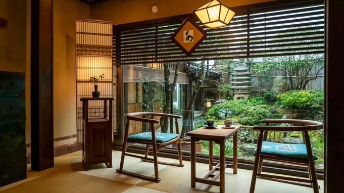 【お盆特別プラン】鳥取の夏を味わい、夏を愉しむ、何もしない贅沢なひとときを〜お盆特別料理 楽天限定