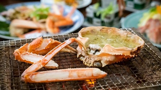 1日3組限定【特選松葉カニづくし】目の前で丁寧に仕上げる名物「炭火焼き蟹」蟹刺し・蟹すき鍋・ゆで蟹