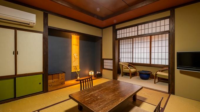 【心温まるほっこり和朝食】日本百名湯の天然かけ流し温泉で気兼ねない休日を〜夕食なし/朝食付き