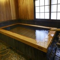【貸切風呂よいまち草】ご予約不要、ご家族で、ご夫婦でゆっくりとご利用頂けるお風呂です。
