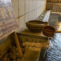 1,200年前から続く山陰最古といわれる温泉です。