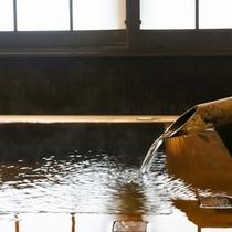 源泉100%、落ち着いた雰囲気のゆったりとしたお風呂。