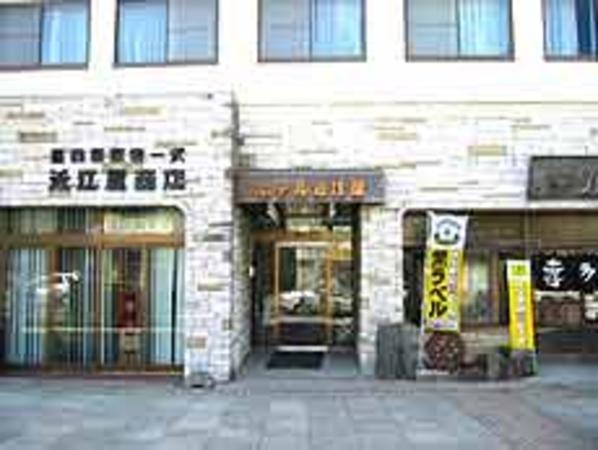 ビジネスホテル 近江屋