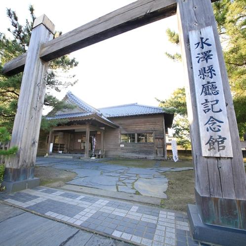 *【周辺観光/水沢県庁記念館】明治4年に、永沢県となり、その時に使用されていた庁舎です。