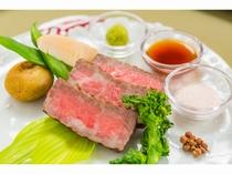 春の新感覚創作料理 那須野が原和牛