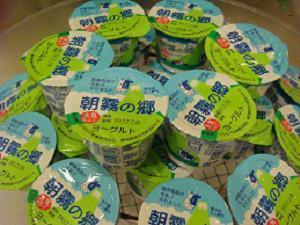 朝食メニュー お子様大好き!デザート大好き!みんな大好きヨーグルトです!
