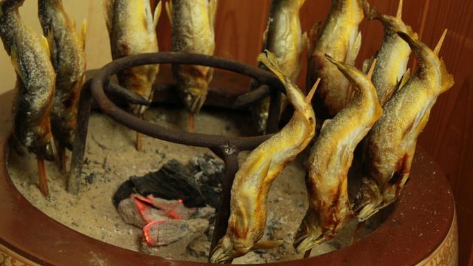 【50歳以上限定】当館自慢!新鮮・地元食材の美味田舎会席に舌鼓〜大人の温泉旅〜