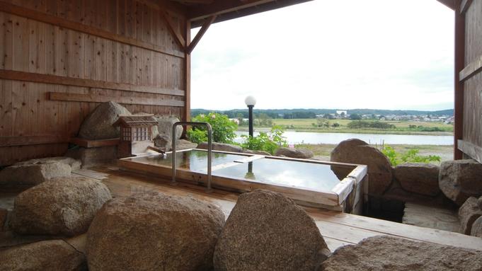 【1泊2食付】田舎のごちそう!新鮮・地元食材の美味田舎会席+「絶景露天風呂のとろスベ温泉」