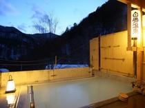 冬の露天風呂夕景①