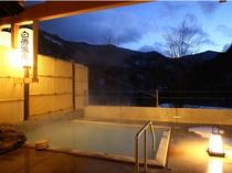 冬の露天風呂夕景②