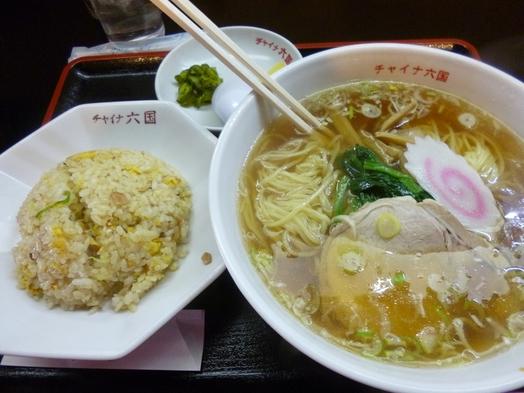 ◆地元で大人気ボリューム満点!中華レストラン チャイナ六国とコラボ◆夕食朝食付プラン♪大浴場完備♪