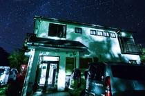 宿で見る星空