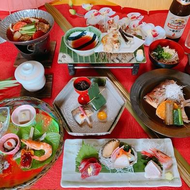 【夏秋旅セール】Kプラン2食付ボリュームたっぷり特典付『特別メニュー夕食』&ビールが1本付!