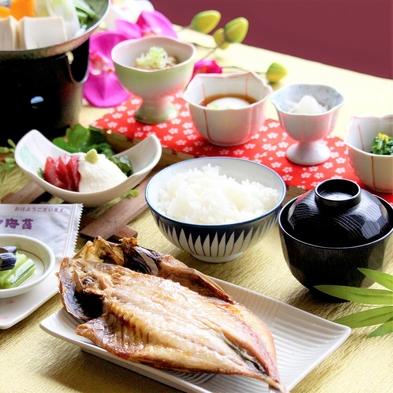 【家族旅行・ご友人・ご夫婦】温泉宿でゆっくり過ごす夏休み/特別夕食&朝食グレードアップ・2食付
