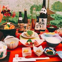 大人気♪日帰りご夕食付【スタンダードプラン】¥2,300