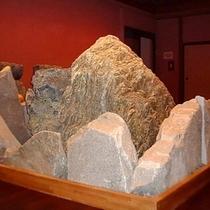 バードガスタイン鉱石