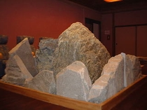 バード・ガスタイン鉱石