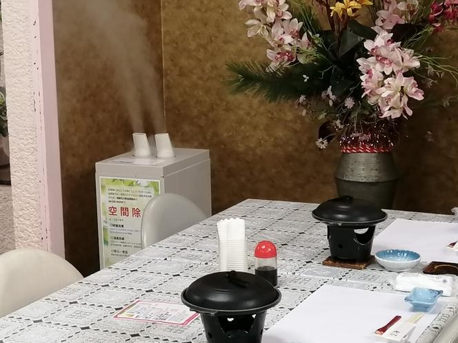 次亜塩素酸水噴霧器【食事処2】