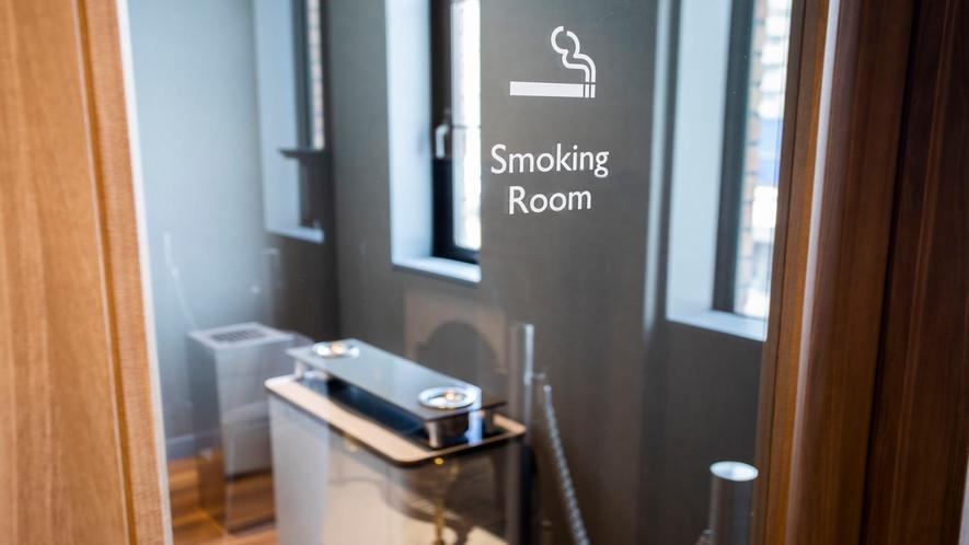 3階 喫煙スペース