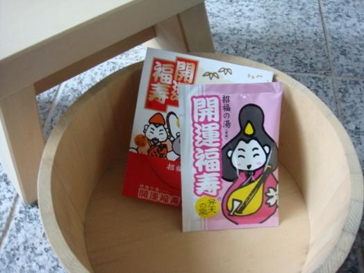 【素敵宿】豪華6大特典付!鶴亀大吉を満喫プラン