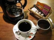 至福の間 コーヒーセット