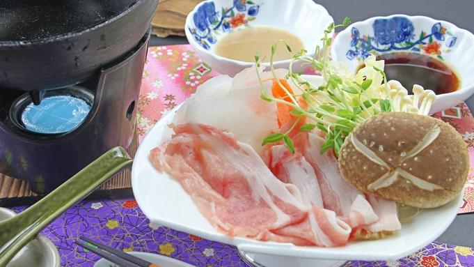 【湯西川では唯一のペット宿】那須豚しゃぶしゃぶと源泉かけ流しの湯を満喫♪1泊2食付