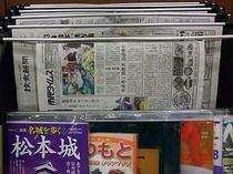 新聞、ガイドブック、グルメブック