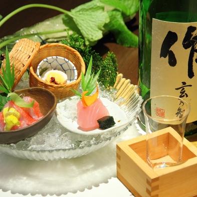 【美酒旅】こだわりの日本酒を愉しむ!日本酒フルアテンドコース