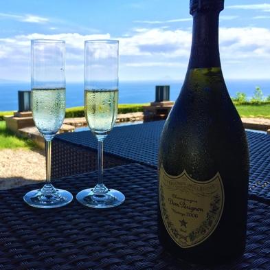 【ドンペリニョン付】 世界的に有名な美酒を楽しむラグジュアリーステイ