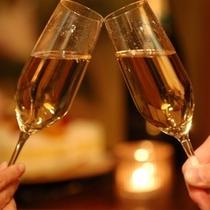 美酒で乾杯!