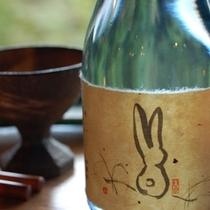 【オリジナル日本酒】お土産にも大好評!