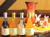 【おみやげ処】当館オリジナル商品「日本酒&梅酒」