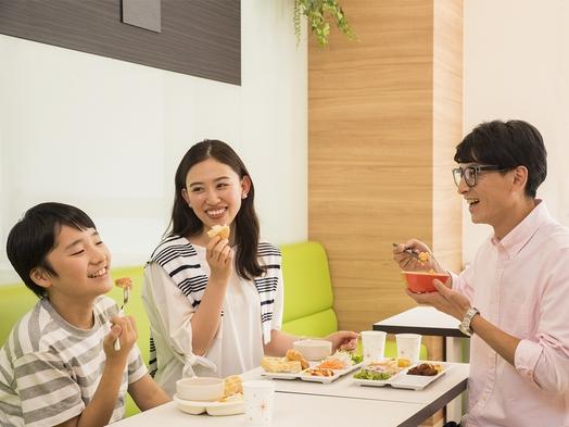【楽天トラベルセール】夏休みをお得にステイ♪彩り豊かな朝食無料サービス◆◆