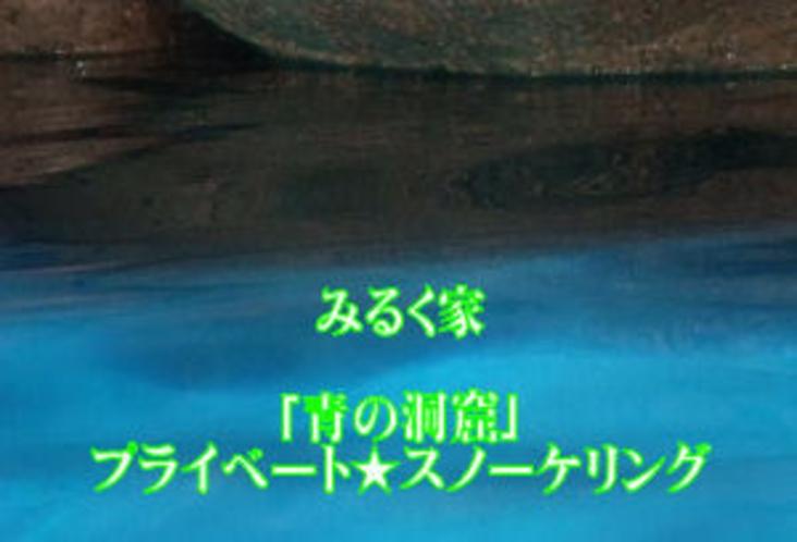 きれいな海です<(_ _)>自然に海に太陽に感謝です<(_ _)>
