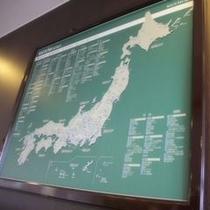 北海道から沖縄まで。いつでもどこでもルートイン♪