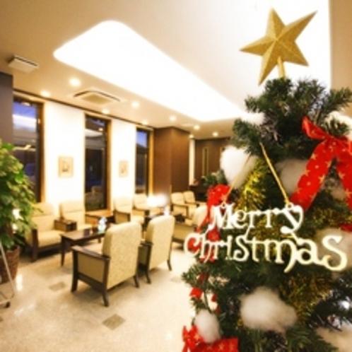 クリスマスの季節にはロビーにクリスマスツリーを飾りお客様をお待ちしております♪
