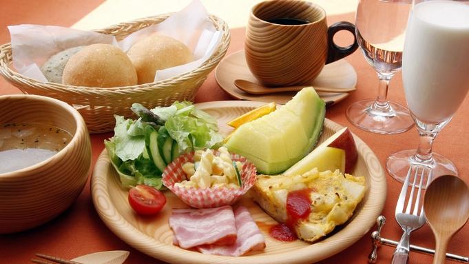 阿蘇の自然を感じながらさわやかな朝食を♪一泊朝食プラン【お部屋は宿おまかせ】