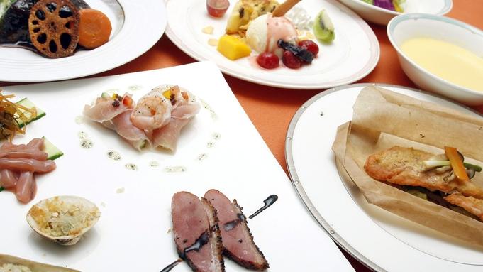 『北海道の食材』&『阿蘇の食材』のコラボ料理♪贅沢フルコース☆温泉チケット付き2食プラン