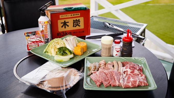 【夏旅セール】BBQ食材付き〜やんばるのお肉ご堪能プラン〜