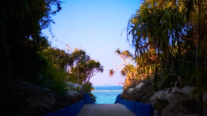 【夏旅セール】〜海辺の隠れ家-長浜ビーチリゾート海音KANON〜【素泊まり】