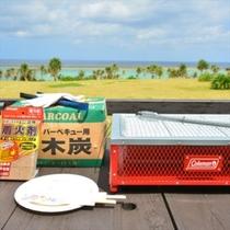レンタル用BBQ機材(有料)
