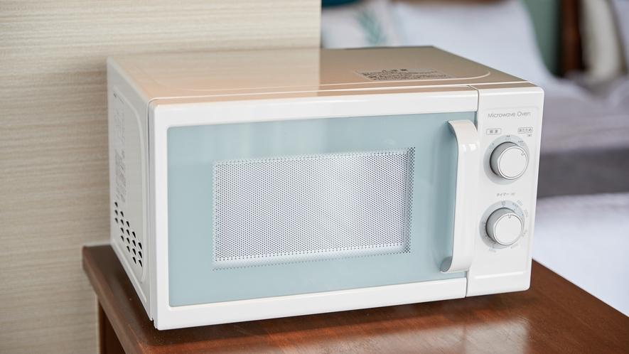 【客室備品】電子レンジ