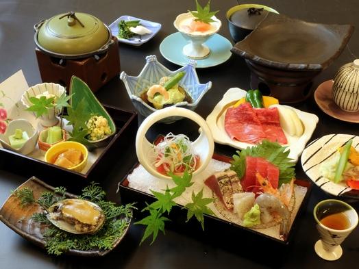 旬の味覚&勝浦温泉を満喫 旬の味わいプラン