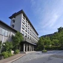 ホテル外観 那須高原の森の中に佇むリゾートホテル
