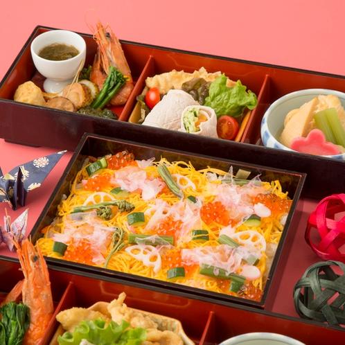 春/彩りプラン(お部屋提供)