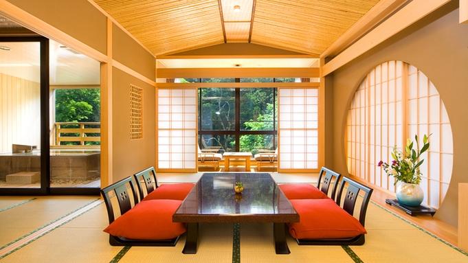 【楽天スーパーSALE】50%OFF◆かけ流し温泉 渓流露天風呂付客室で贅沢なひとときを